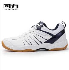 Authentic new Shanghai pull back men and women professional tennis shoes mesh breathable tendon bottom non-slip wear badminton shoes
