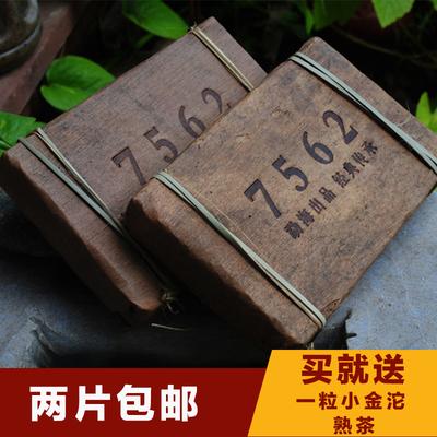 两片起包邮 普洱茶熟茶 7562 老熟茶 云南普洱茶熟茶砖茶 250克