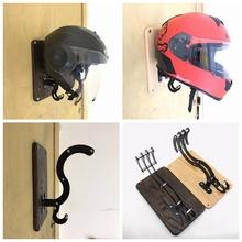 头盔架家用壁挂衣帽挂钩宿舍神器实木挂架俱乐部机车服头盔展示架