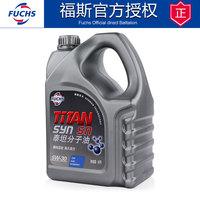 福斯泰坦MC分子油全合成汽车发动机油润滑油5W-30 SN 4L官方授权