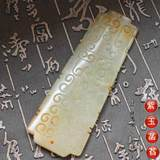 Guyu old jade antiques miscellaneous white jade Jade Yuyu Yuyu yu yu yun pattern to pack pieces 170000017