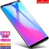 手机 X21全面屏指纹全网通4G运行8G 128G安卓智能手机 正品 VIVL图片