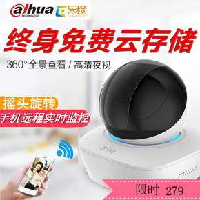 大华乐橙云存储摄像头tp1监控器手机远程无线网络wifi云台摄像机
