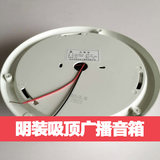 Peking University Bluebird WY-XD5-5A Open Suction Top Soundbox 3W WY-XD5-5 Fire Fighting Original
