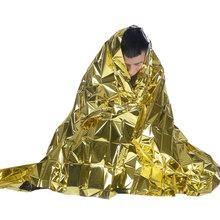 户外野外生存大号急救毯应急救生毯保温毯防晒毯求生毯3尺寸可选