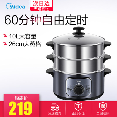 Midea美的MZ-ZG26Easy401 智能电炖锅蒸锅家用 大容量网店网址
