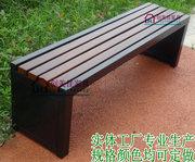 户外公园椅子户长椅排椅长条椅长凳子休闲椅休息椅室外座椅实木凳