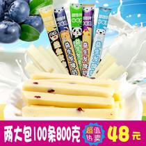 清真奶酪150g休闲营养儿童零食酸酸条内蒙古特产酸奶酪奶干