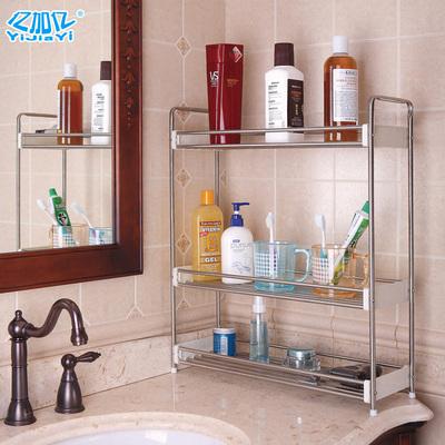 亿加亿不锈钢厨房台式杂物收纳整理置物架 卫生间浴室角落架双层