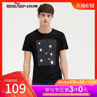 柒牌短袖T恤夏季热销短袖圆领修身上衣潮流印花韩版时?#34892;?#38386;男
