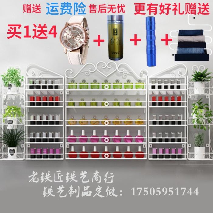铁艺胶油架子指甲油展示架多层口红柜子架美甲店香水置物架 壁挂