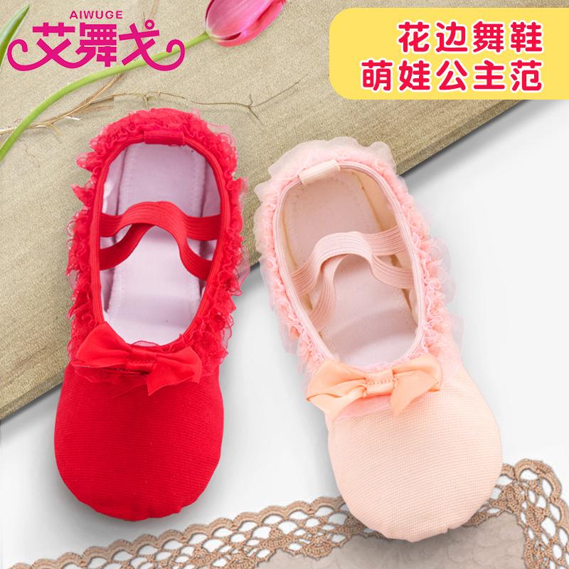 女孩红色舞蹈鞋