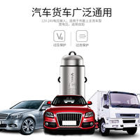 Bull car charger cigarette lighter car USB smart fast charge 24V universal plug one for two multi-function mobile phone car charger one for three data line car car charger