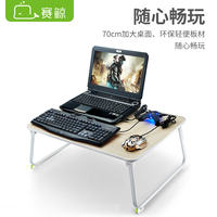 Sai whale laptop desk to put on the bed with college students on the dormitory shop simple folding learning to write the window window lazy small table mobile simple home bedroom sitting bedroom artifact
