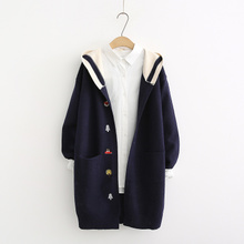 Japanese Academy Wind Coloured Hat Coloured Embroidered Long Sleeve Knitted Shirt, Long Loose Sweater, Opener Jacket