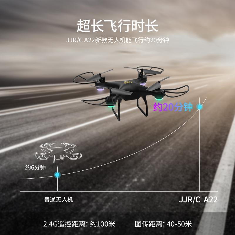 高清专业航拍无人机遥控飞机超长续航模直升机儿童玩具四轴飞行器