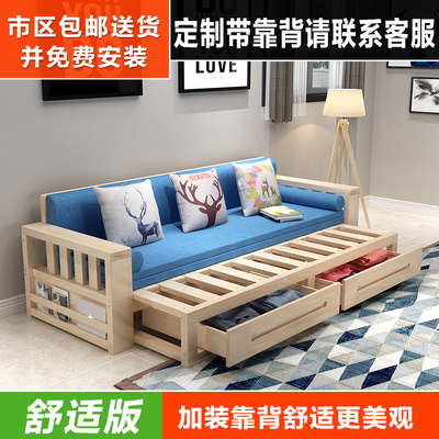 伸缩实木沙发床多功能两用小户型客厅单人双人简约推拉两用储物床