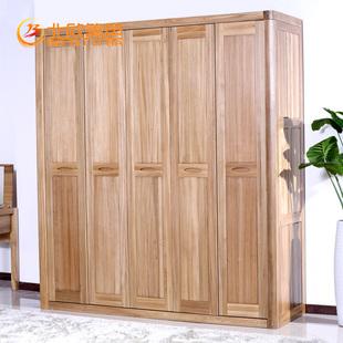 北欧篱笆-榆木纯实木大衣柜全实木整体五门衣橱柜子中式现代简约