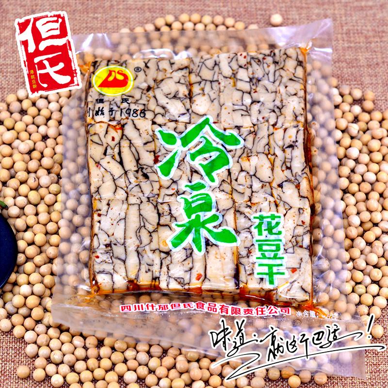四川什邡红白特产但氏八宝豆腐干麻辣小吃零食实惠装300g三袋包邮