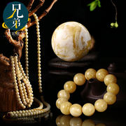 Natural amber beeswax chicken yellow yellow honey 108 beads beads with bracelets bracelets for men and women brothers 2