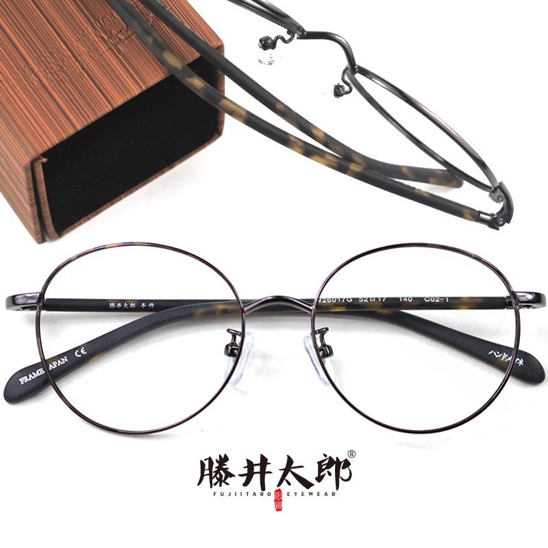 韩国女眼镜架