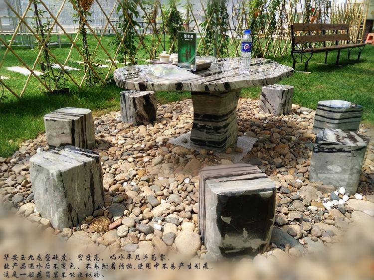 【鼎信】华安玉九龙壁天然玉石头桌石凳庭院户内外花园黑白色茶几