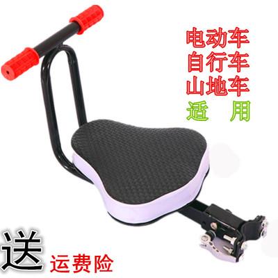 自行车前置儿童座