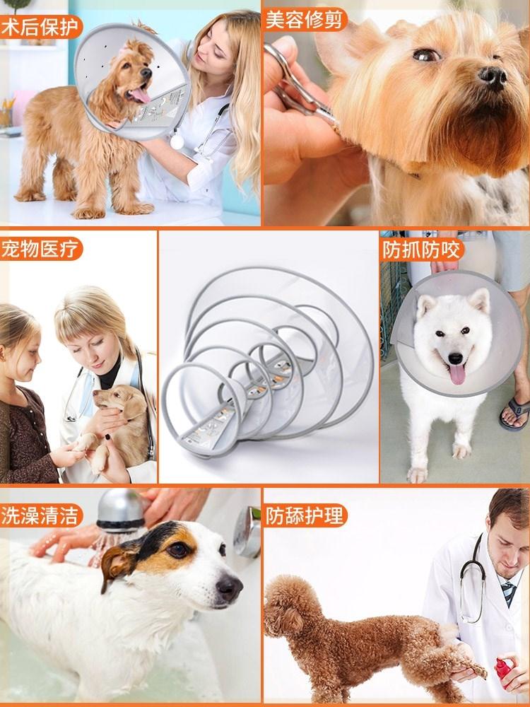 Лекарственные препараты для кошек и собак Артикул 600891683347