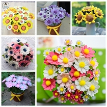 No-cut non-woven handmade DIY material wrapped flowers solar flower potted fabric handmade simulation flower potted plant