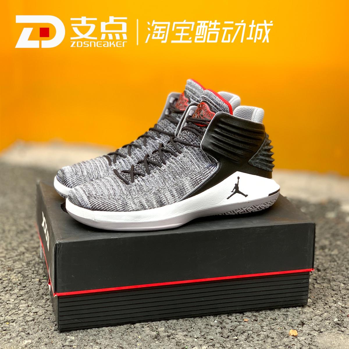 AIR JORDAN 32 AJ32 MVP 乔32 酷灰 灰噪音男子篮球鞋 AA1253-002
