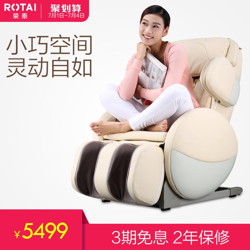 按摩椅家用全身多功能按摩沙发椅子