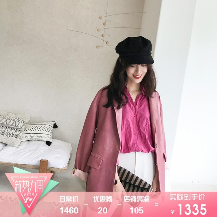 杨小妖2019春季新款博主粉休闲chic真皮绵羊皮夹克西装皮衣女外套