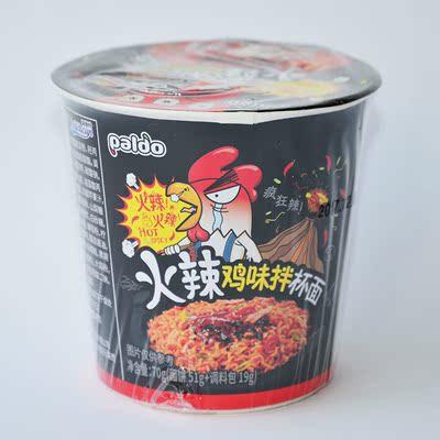 韩国 paldo火辣鸡味拌面杯面70g速食方便面2018.12.3