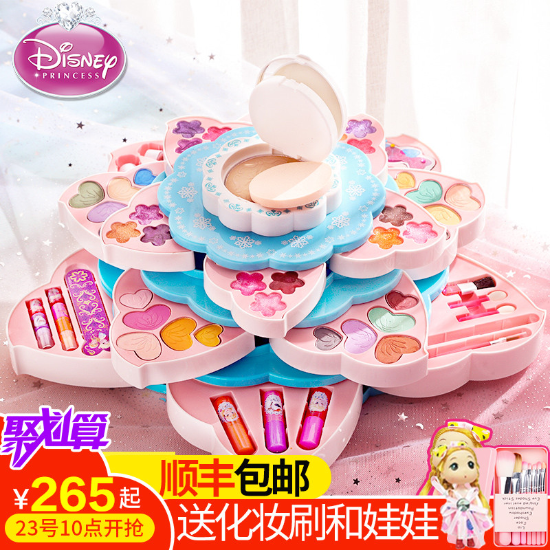 迪士尼冰雪奇缘化妆品玩具口红爱莎儿童