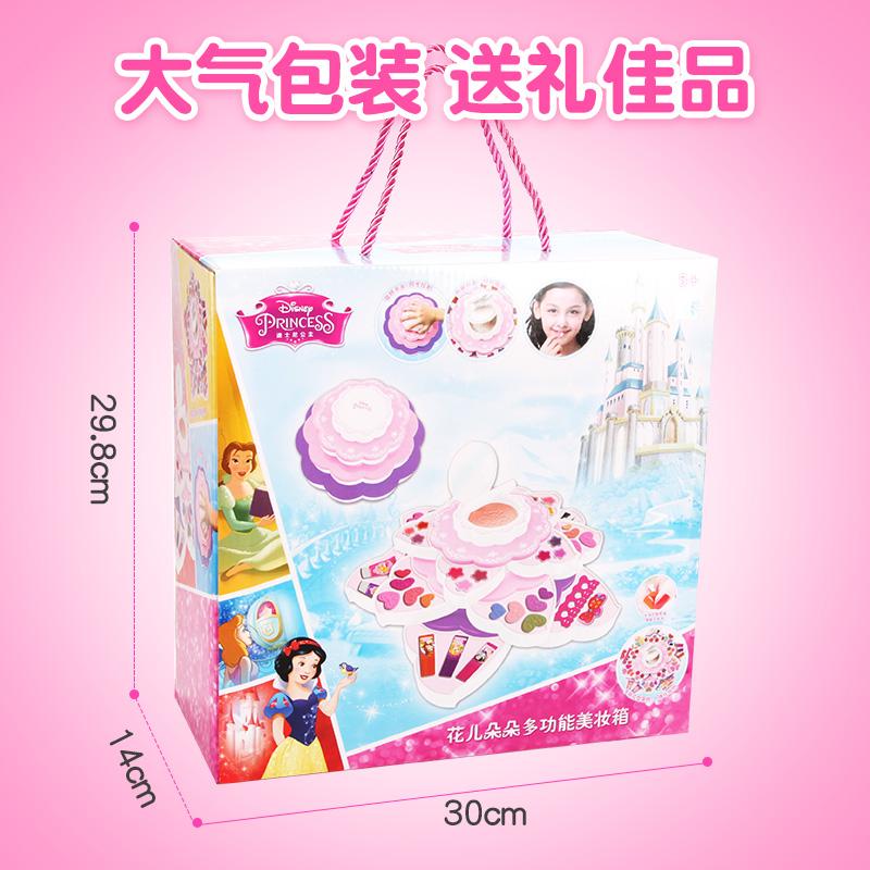 迪士尼女孩玩具儿童化妆品公主彩妆盒套装小孩子无毒生日礼物女童