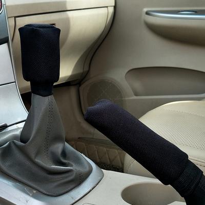 汽车四季亚麻档位套排挡套档杆套手刹套档把套装手动挡通用型内饰