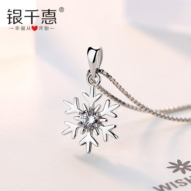 银千惠女项链
