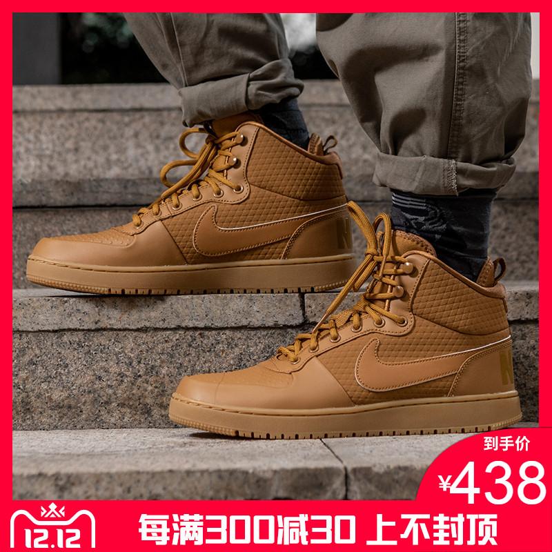 NIKE男鞋2019冬季新款高帮潮流滑板鞋小麦色板鞋运动鞋AA0547-700