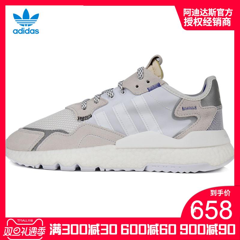 adidas男女鞋2019秋新款三叶草NITE JOGGER复古缓震跑步鞋EE5885