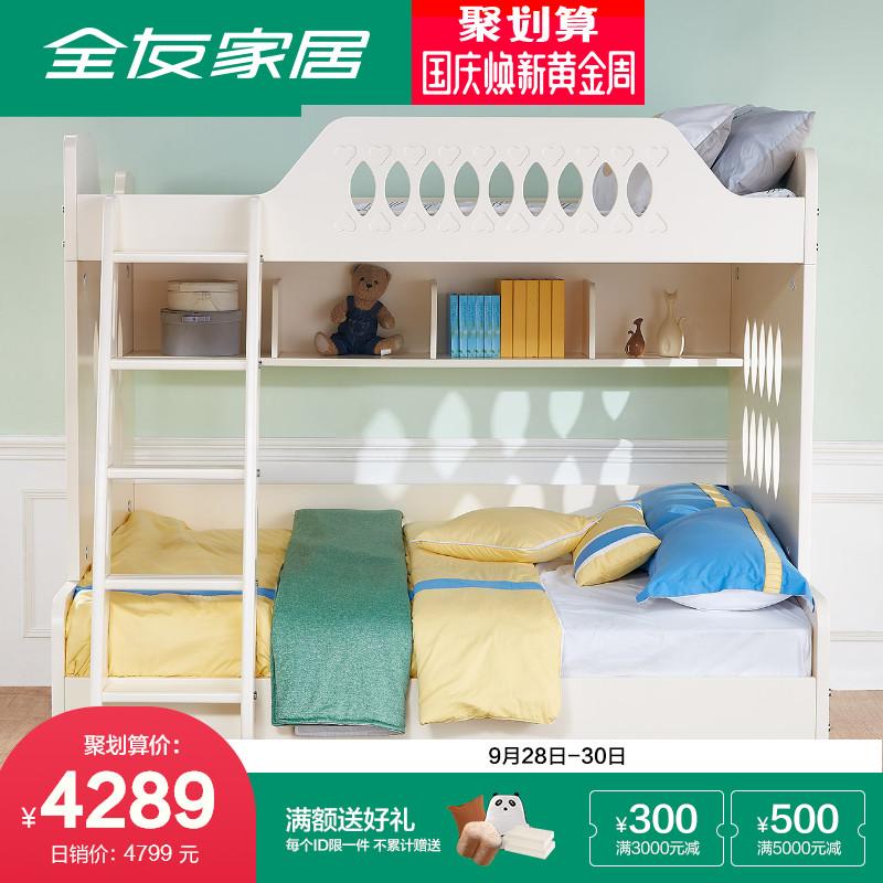 韩式田园双层床