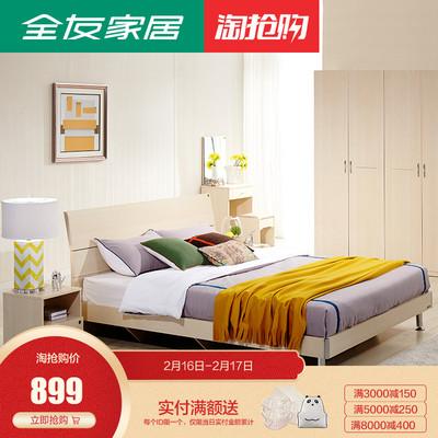 全友家居双人床1.8米1.5米现代简约板式床经济型卧室家具床106302
