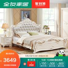全友家居1.8米双人床主卧欧式婚床高箱储物床家具套装组合121513