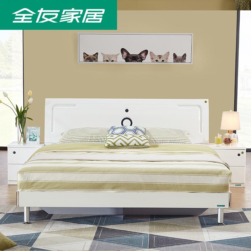106905 米板式床双人床卧室家具 1.8 1.5 聚全友家私旗舰床简约现代