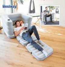 充气沙发单人卧室创意午睡便携懒人小沙发床空气沙发宿舍休闲椅子