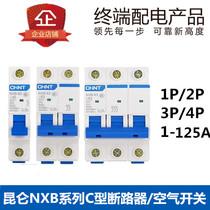 正泰DZ47小型断路器家用空气空开NXB-63 1P2P3P4P6A10A32A63A100A