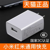 X充电板8p通用mix2s配件qi新款XiPhone原s9小米八专用S8三星8Plus手机快充古尚古8无线充电器苹果iPhoneX