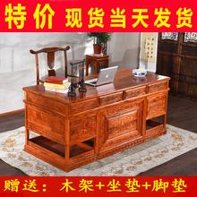 仿古家具古典实木榆木雕花中式明清实木写字台办公桌书桌电脑桌