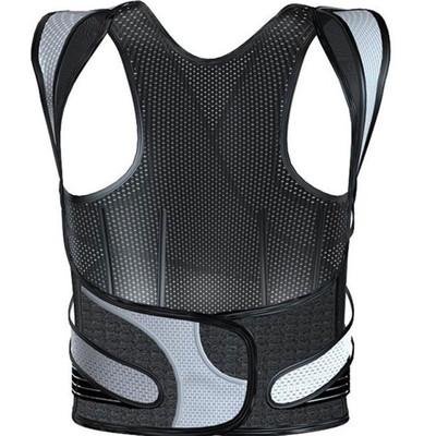 背背佳U+成人矫正带男女 学生儿童透气驼背坐姿站姿矫正带 矫姿带