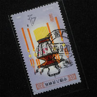 T60 Lantern 6-1 Lettering Full Stamp New China Jitt Cultural Revolution No. JT Chronicle Stamp Collection