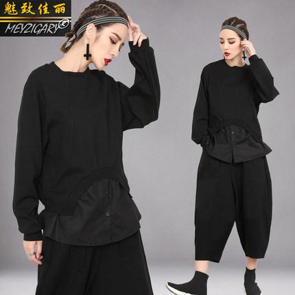 欧洲站春季蝙蝠袖T恤女 个性大码显瘦假两件上衣圆领长袖衬衫潮